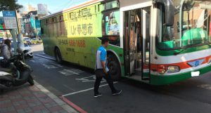 低底盤公車與新竹