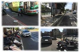 新竹市低底盤公車友善現況調查與改進方案建議