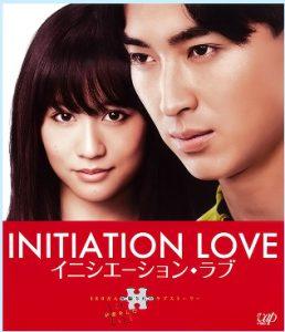 諮商中心:系列電影「愛的成人式」(10/31)