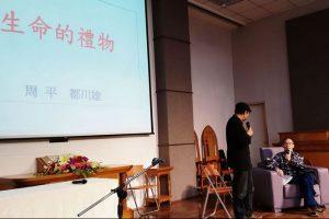 基進經典教育為台灣通識折射的光 – 黃俊儒教授